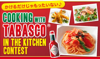 COOKING WITH TABASCO® IN THE KITCHEN CONTEST